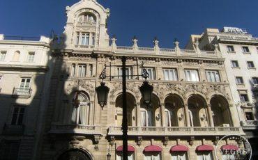 Casino de Madrid outside view